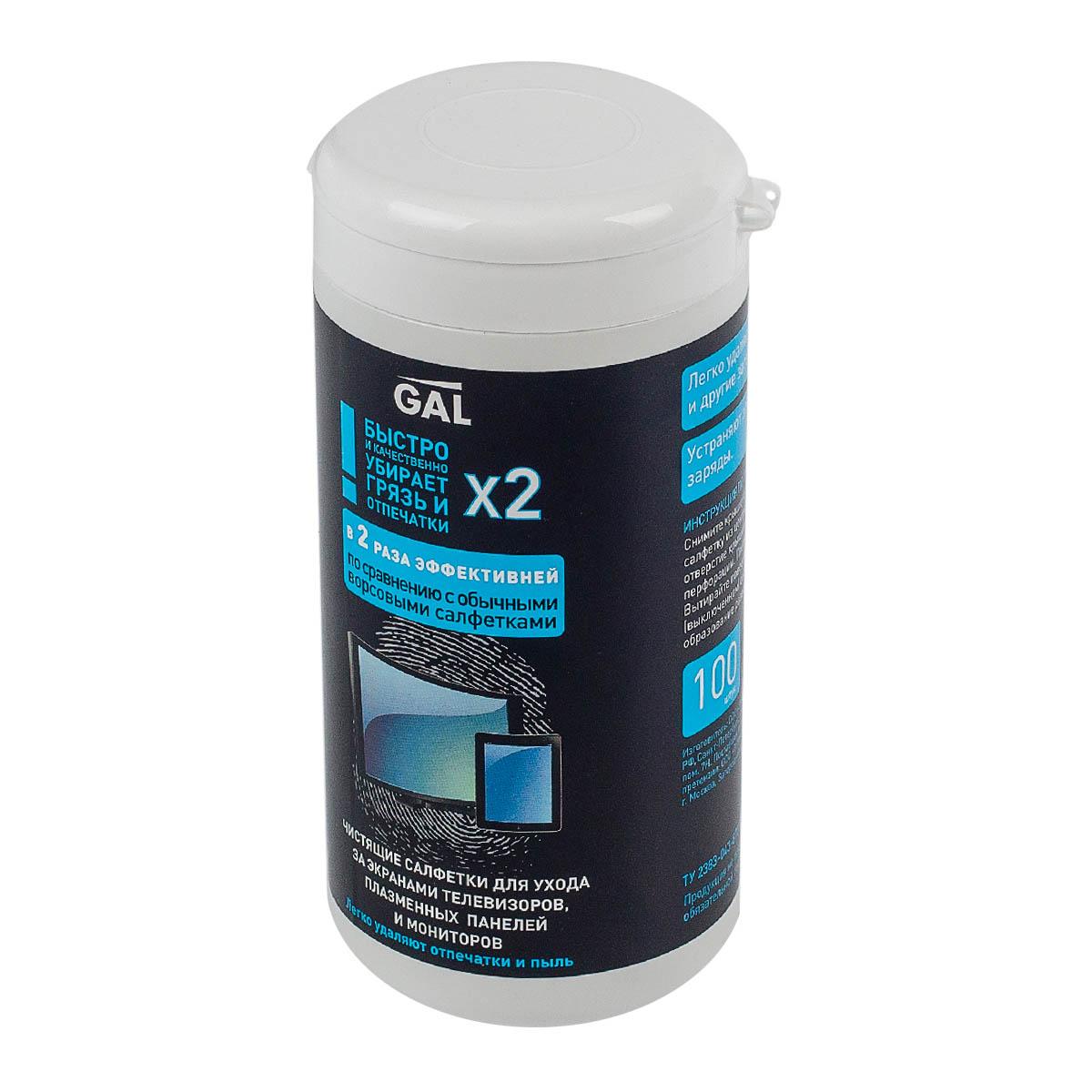 GAL CL120