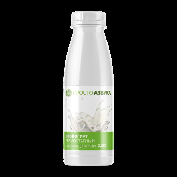 Биойогурт питьевой натуральный 2.5%