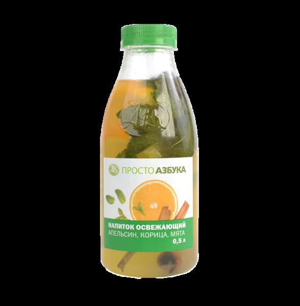 Напиток освежающий Апельсин, корица, мята