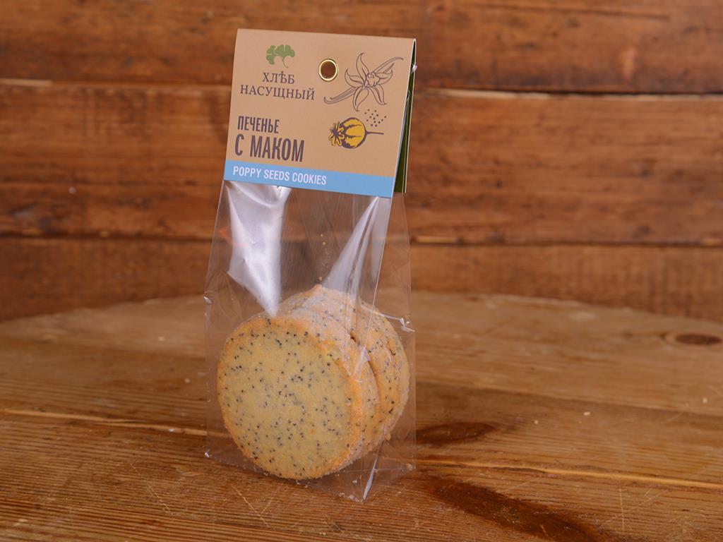 Печенье с маком упак