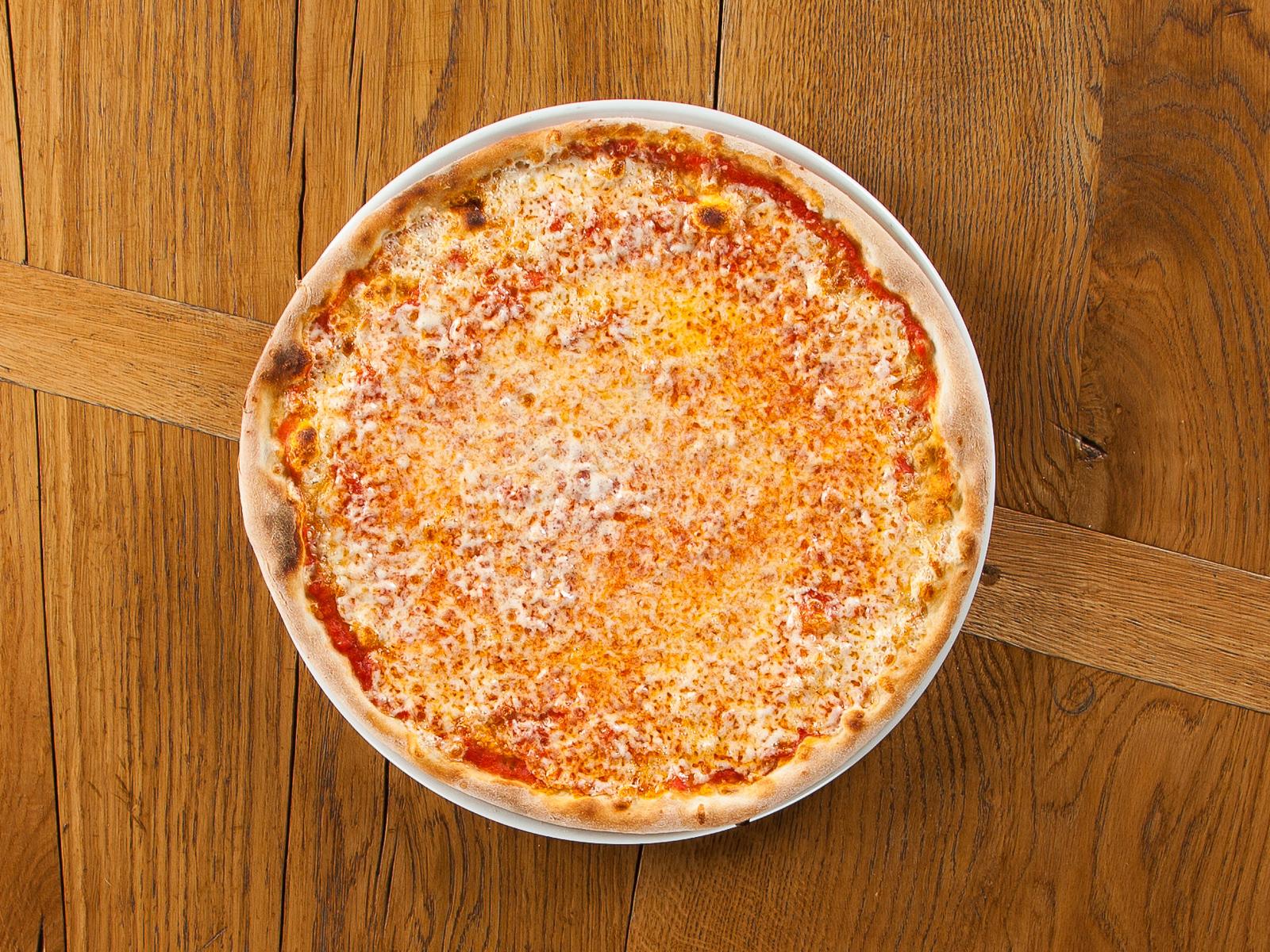 Пицца Маргарита (130 г/280 г)