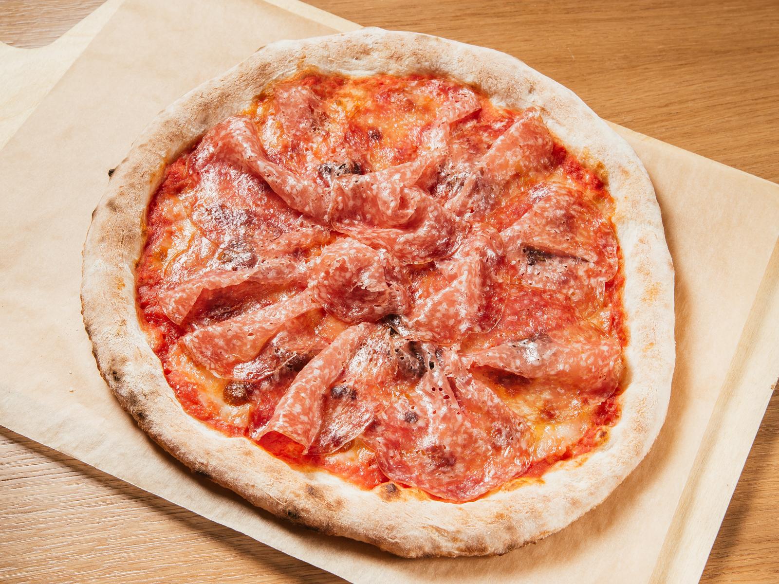 Пицца Milano