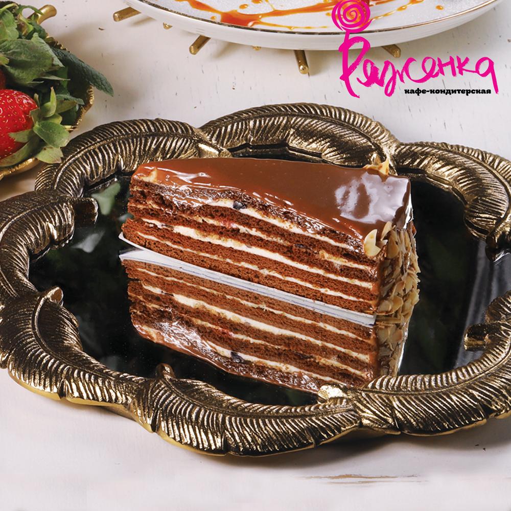 Шоколадно-ореховый