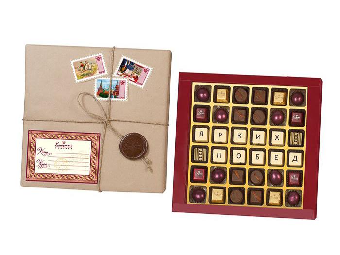 Шоколадная телеграмма Ярких побед!