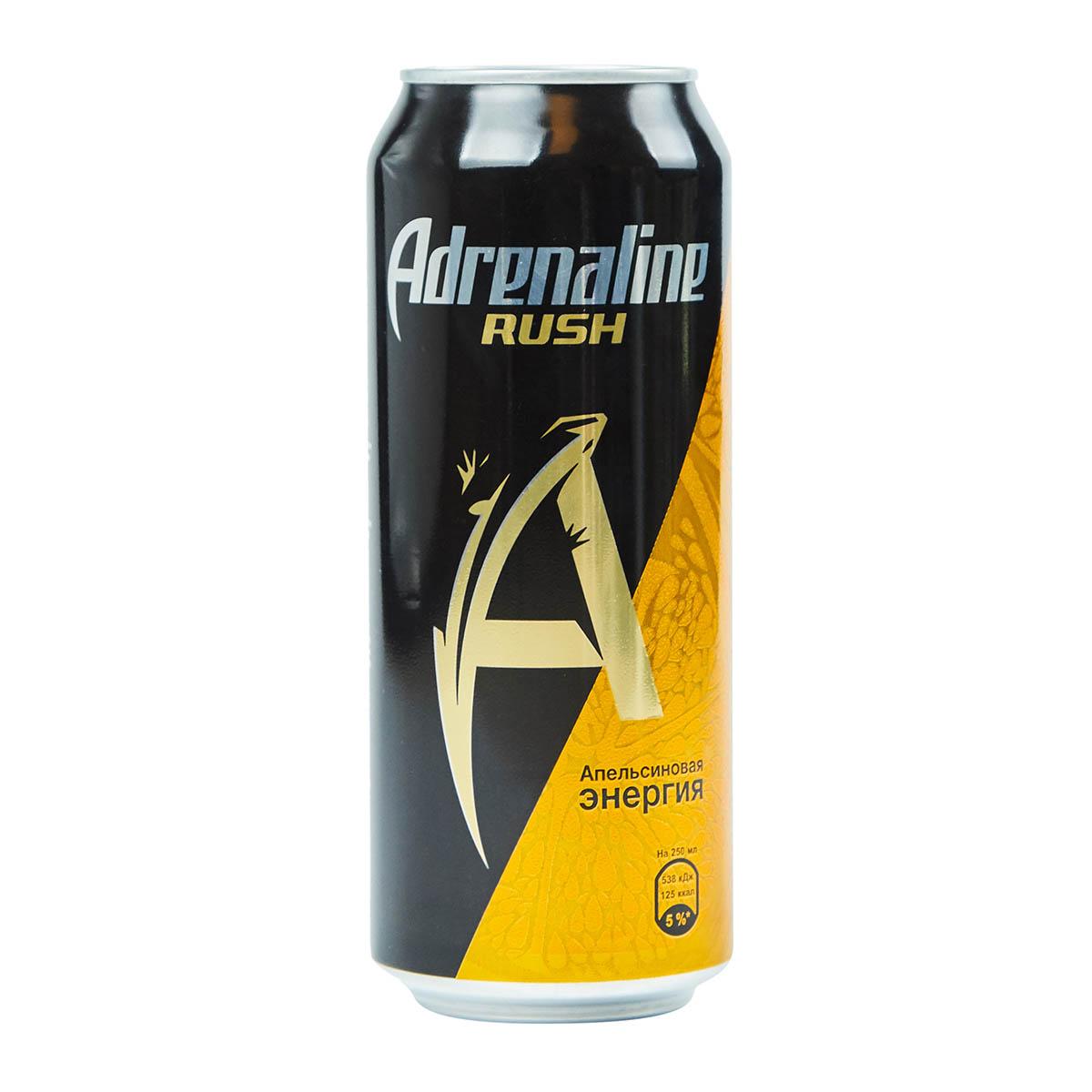 Adrenaline Rush Orange Energy