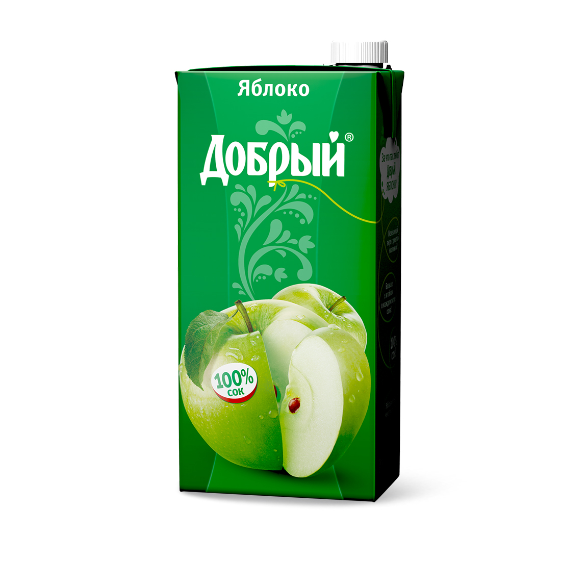 Сок Яблочный Добрый