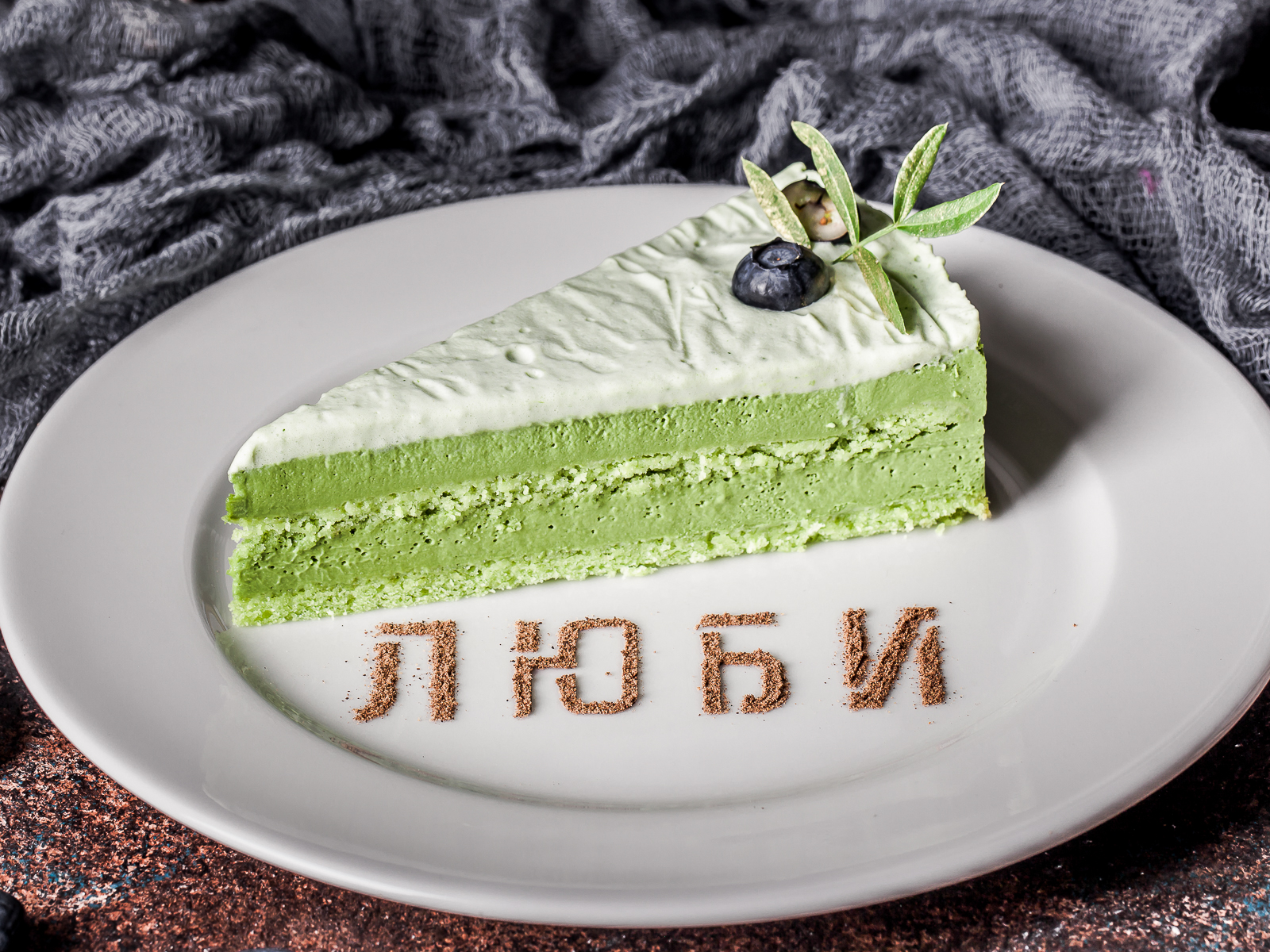 Матча-кейк