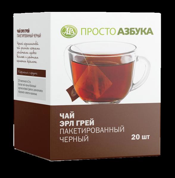 Чай черный с бергамотом 20х2 г