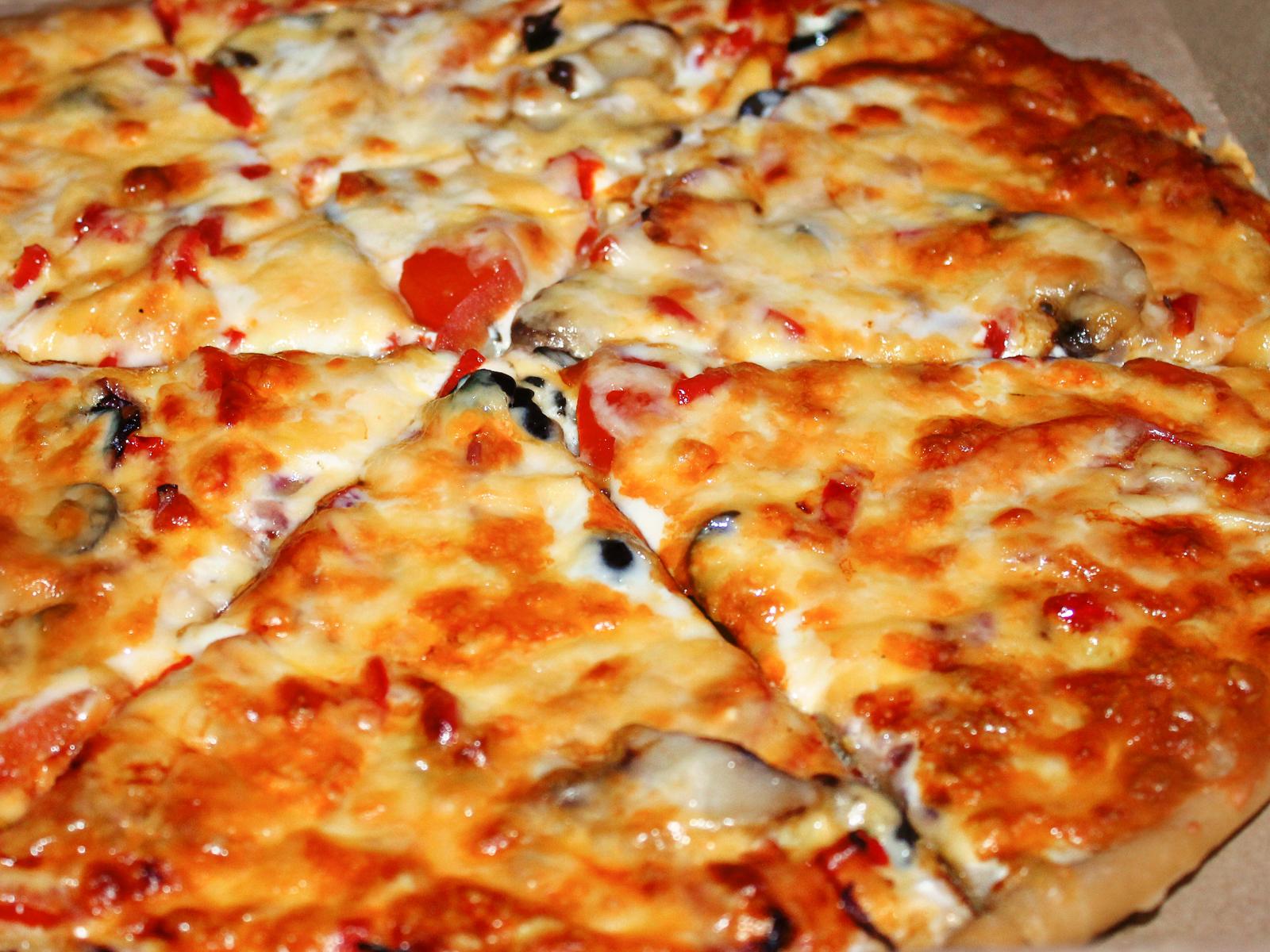 Пицца овощная