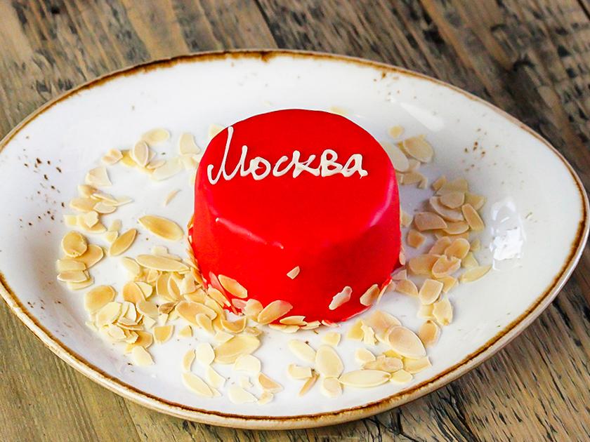 Десерт Москва