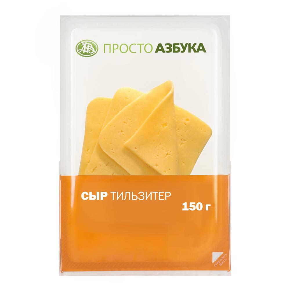 Сыр Tilsiter 45%