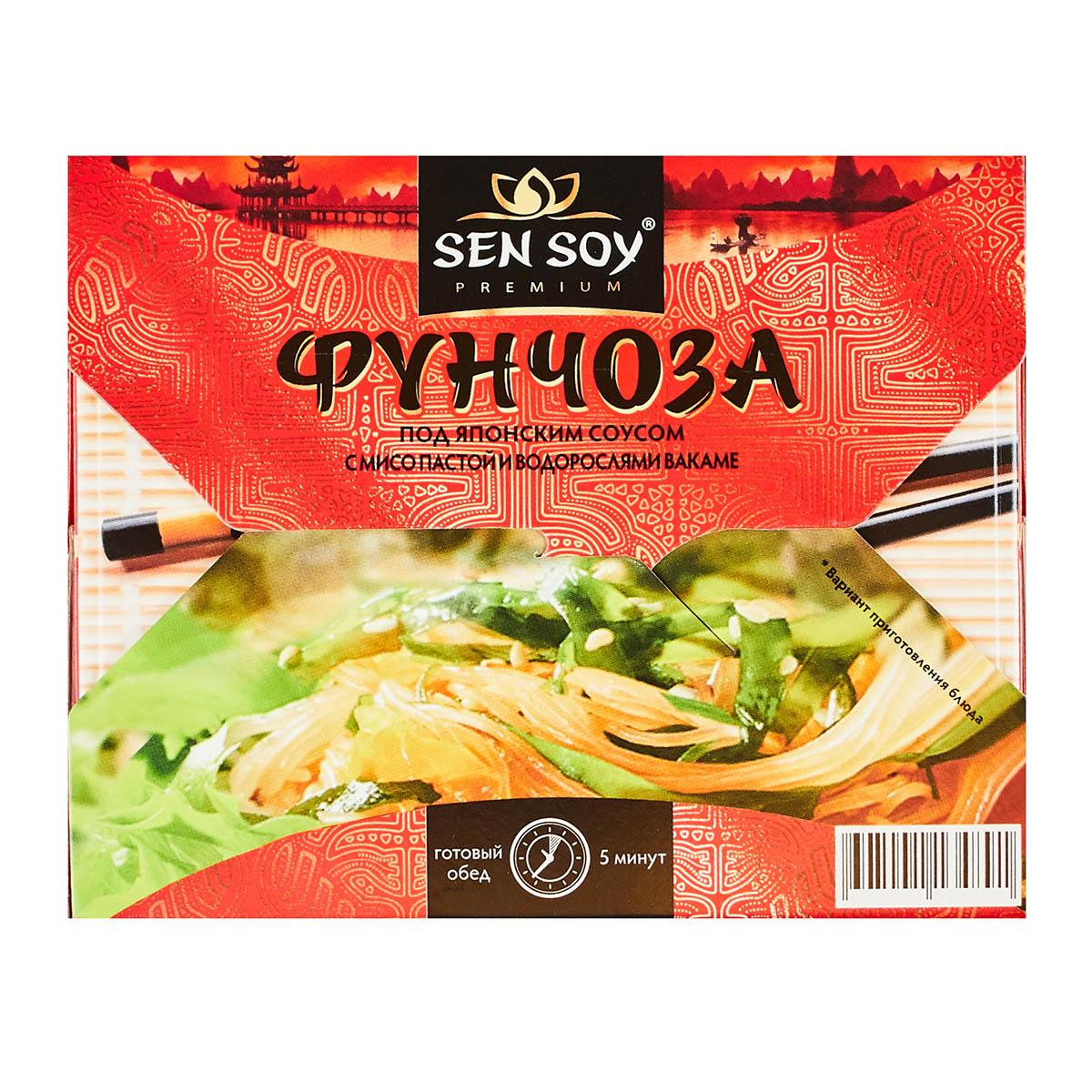 Sen Soy японский соус