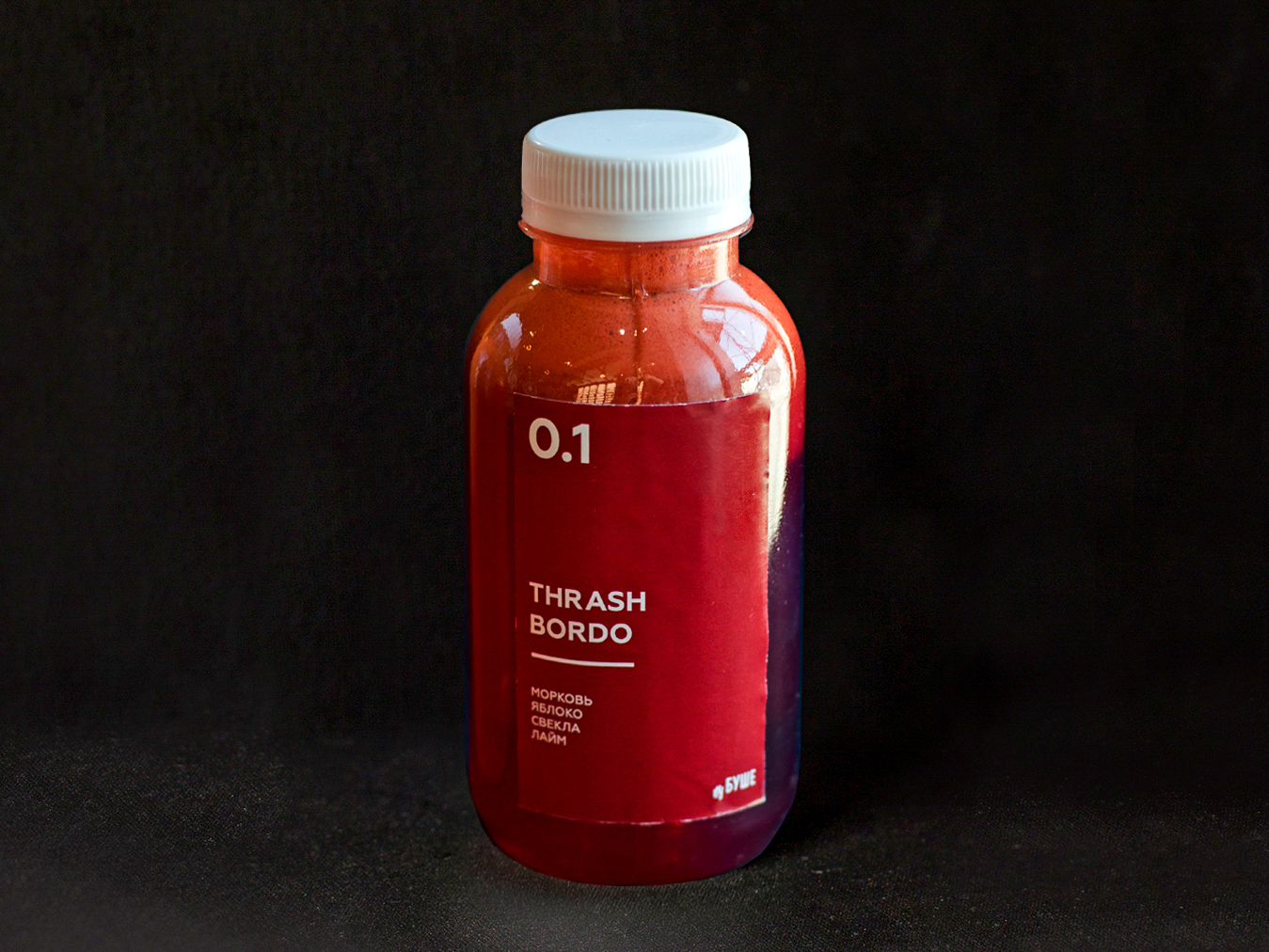 Напиток Детокс Thrash Bordo