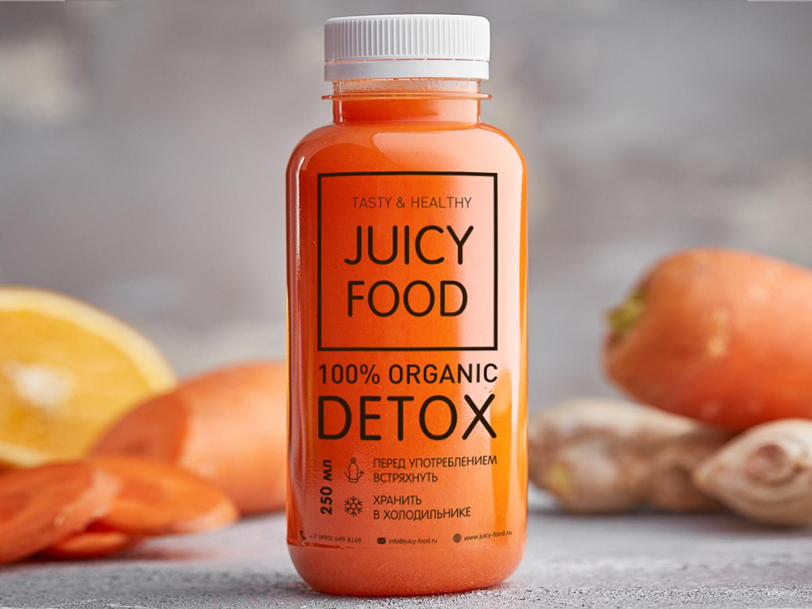 Детокс сок Апельсин Морковь Имбирь