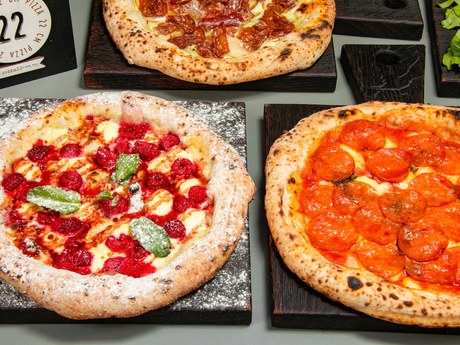 Пицца 22 сантиметра