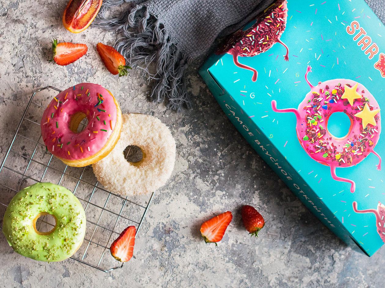 Пончики Star Donuts