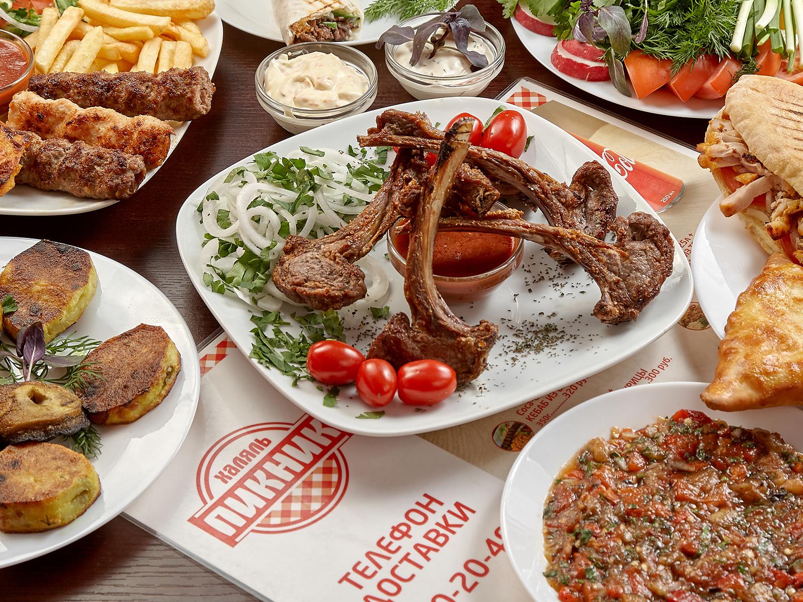 Мясо на Дровах Пикник Халяль