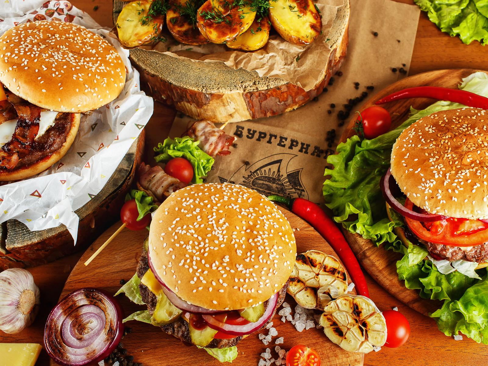 11 Бургеров Оушена