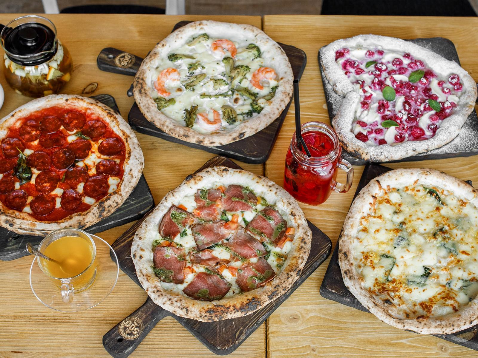Пиццот Неаполитанская пицца