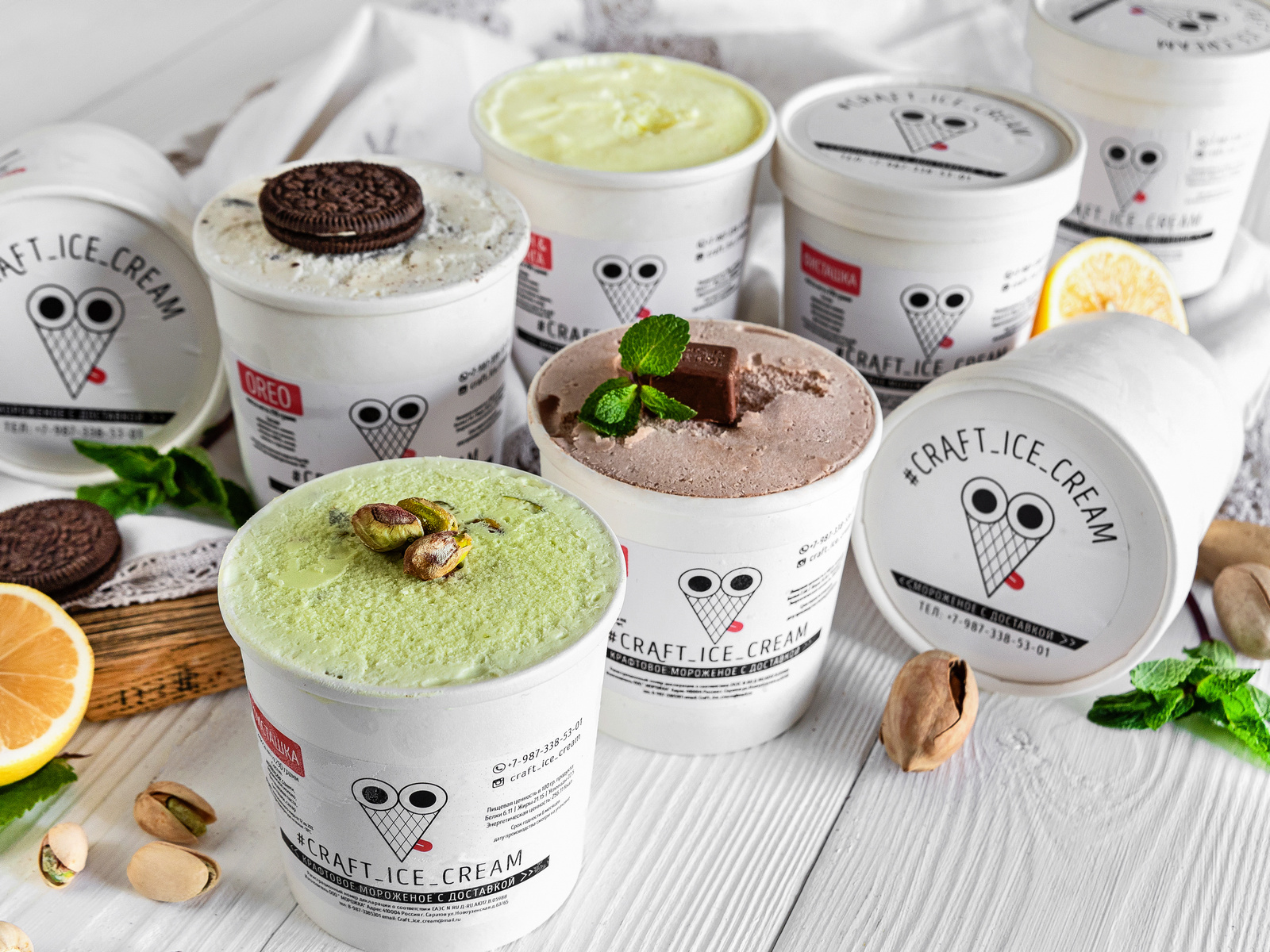 Craft Ice Cream