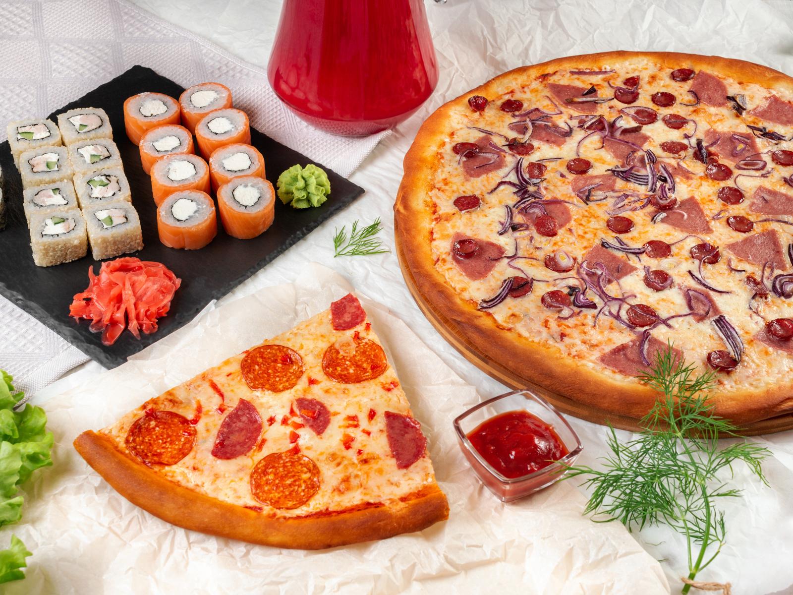 Пицца Роллы Пироги
