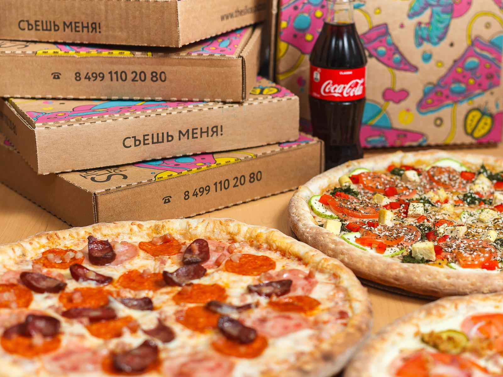 Слайс пицца